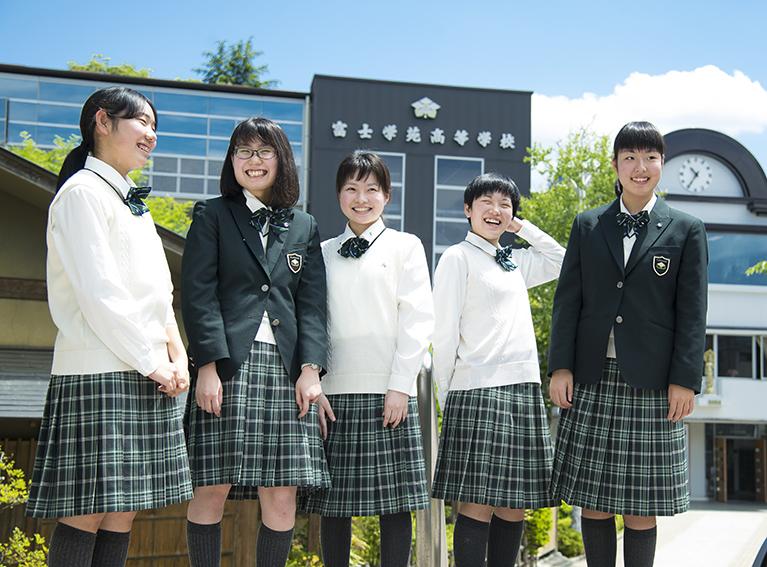 武南 高校 ホームページ